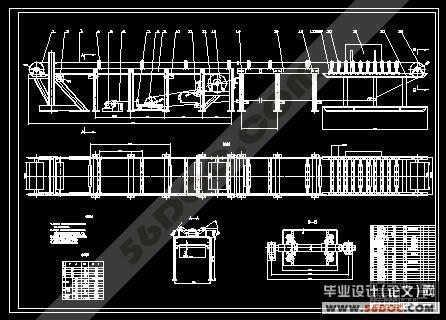 皮带运输机的设计(机电一体化)