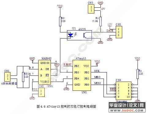 路灯的设计(附电路图 基于51单片机洗衣机控制器