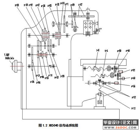 电路 电路图 电子 工程图 平面图 原理图 471_440