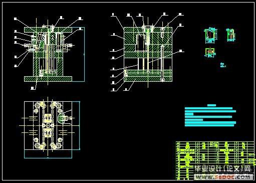 图) 手机外壳注塑模具成型设计 保温盒盖注塑模结构与设计(附加工工艺