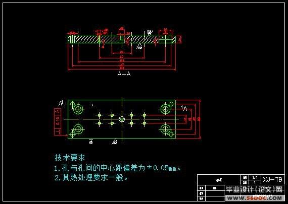 继电器外壳注塑模具设计