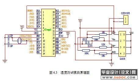adc转换器参考电压模块的版图设计 ad比较电路版图设计 吉他效果器的