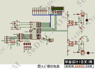 太阳能热水器温控模式和智能模式那个好用?图片