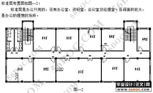 六层框架结构移动综合楼设计(pkpm)