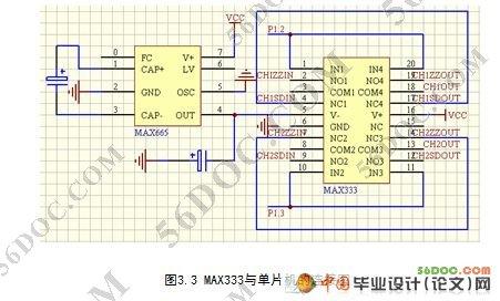 基于单片机的太阳能最大照度跟踪装置的设计 单片机控制安全密码锁的