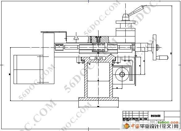 ck0620型微型数控车床的设计和研发