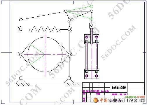 液压自动定心夹具结构设计(新品)
