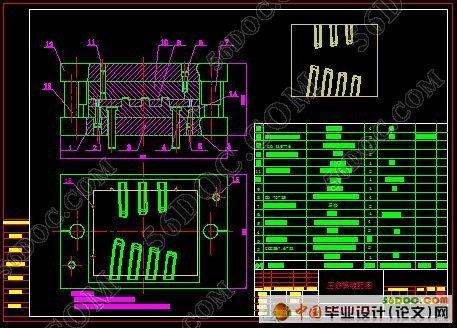 汽车保险杠立柱冲压工艺分析及模具设计