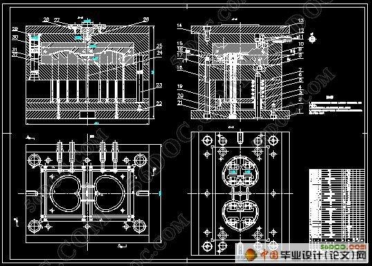 塑料盒体结构设计