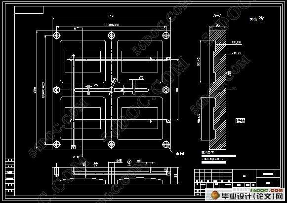 5浇口的设计 10   8 排溢系统的设计&图片