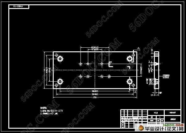 饭盒把手注射模具设计(含cad零件图和装配图)