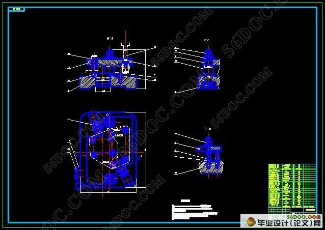 转向器侧盖钻孔夹具设计(含cad零件图和装配图)