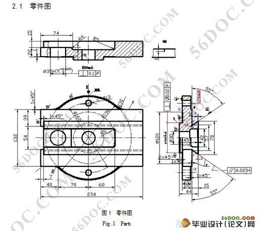 毕业设计任务书(零件机械加工)2011-09(图12)