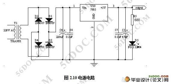 基于单片机的多路温度采集系统软件设计(附程序,元件清单)