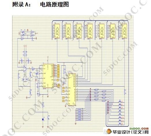 基于单片机的水浴温度检测系统设计(附电路