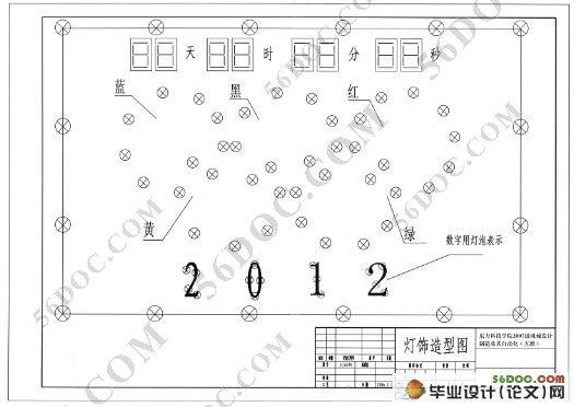 plc灯饰控制系统设计(附硬件电路