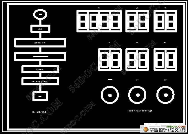 基于单片机的电子日历设计