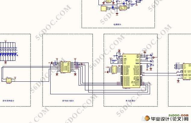 高智能颜色识别系统的设计(附程序,电路原理图,pcb图)