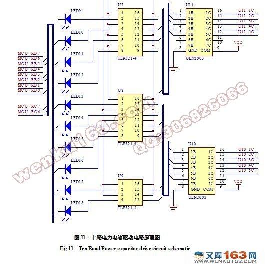 无功功率补偿控制器的设计(附程序清单)