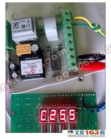 交流信号采集电路板