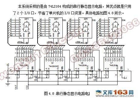 adc转换器参考电压模块的版图设