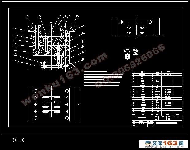 机械键盘电路图纸