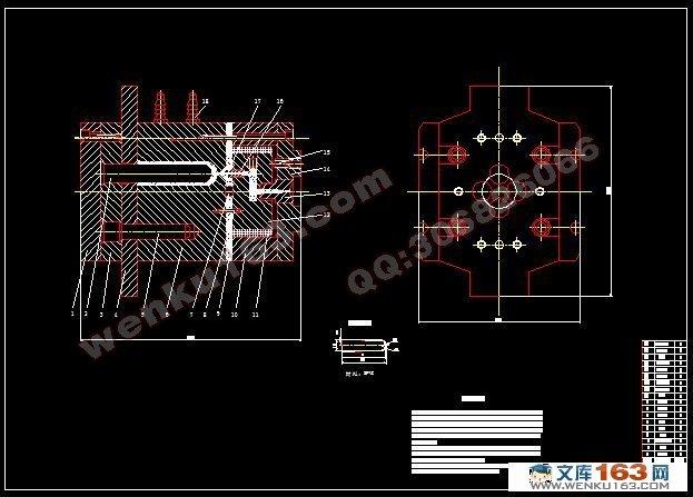 cad装配图和零件图