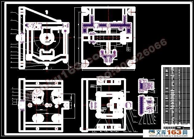 机械毕业设计-变速齿轮箱箱体加工工装设计加工工艺及