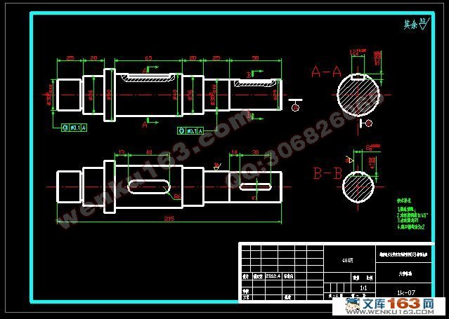 cad装配图及零件图下载