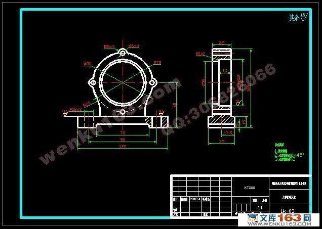 桔园开沟机的设计(含cad零件图和装配图)