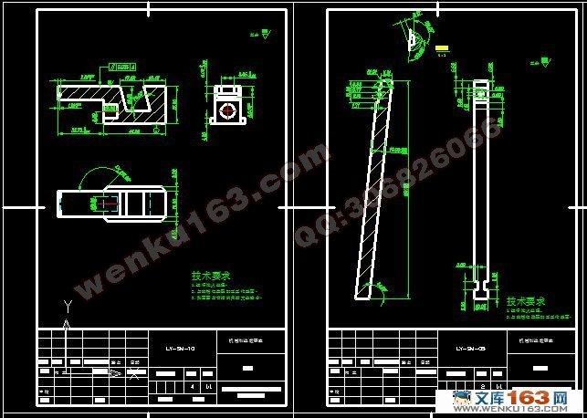 分析及模具设计(含cad零件