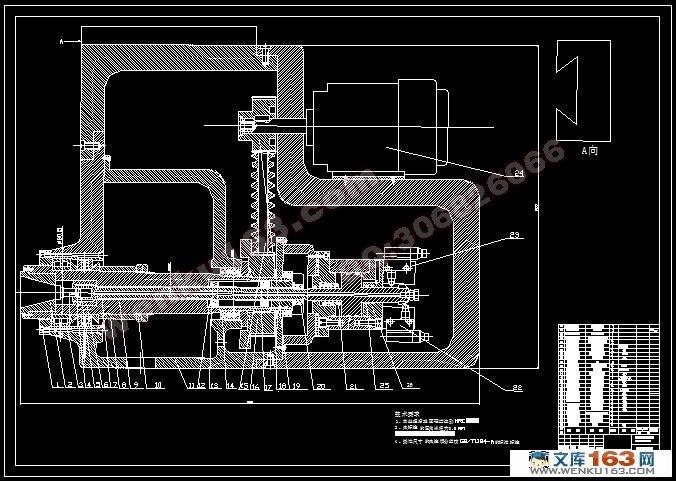 液压缸的设计.19图片
