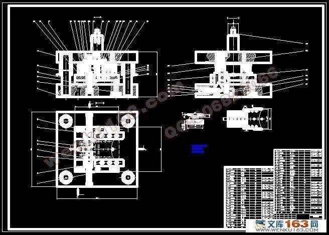 卡板级进模具设计(含cad零件图和装配图)