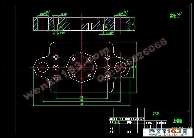 电动滚筒结构设计【全套cad图纸毕业论文】【机械