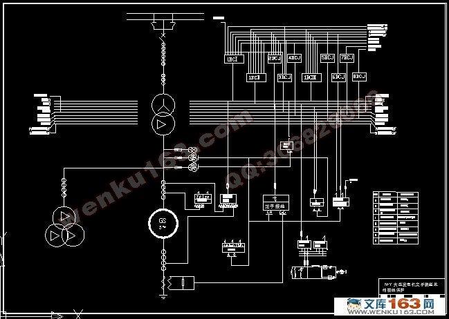 300mw凝汽式火力发电厂电气主系统设计