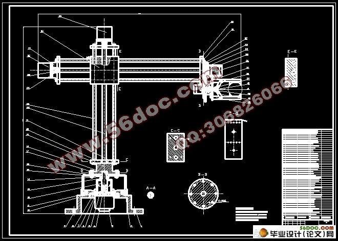 基于plc控制的通用翻转机械手的设计_plc_文库163毕业图片
