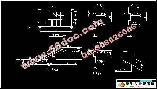 六层4500平米高校学生宿舍楼框架结构设计
