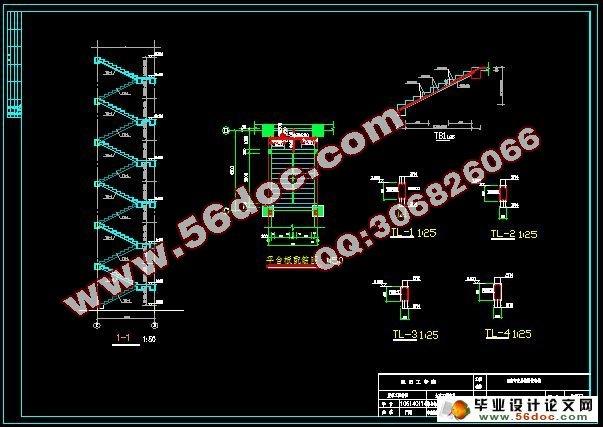 六层5000平米住宅楼框架结构设计
