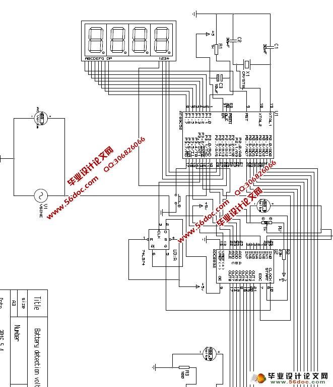 蓄电池智能检测系统设计(附程序,电路图,protetus仿真