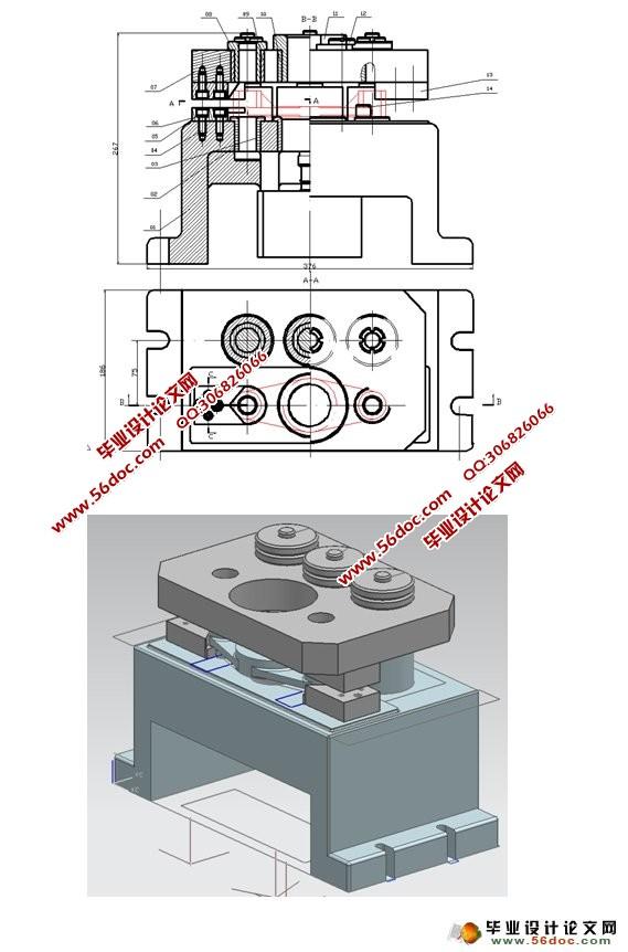 车床拨叉的钻孔夹具设计(含cad图,ug三维图)