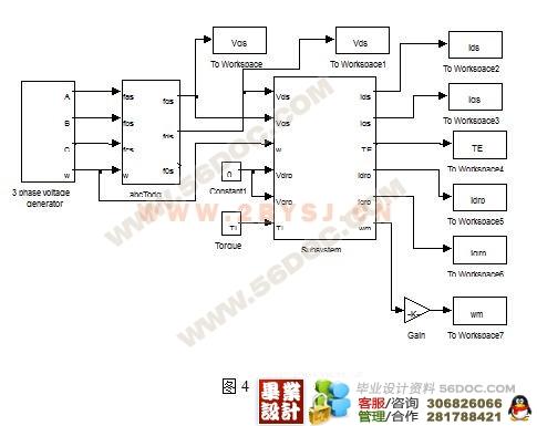 电路 电路图 电子 户型 户型图 平面图 原理图 485_385