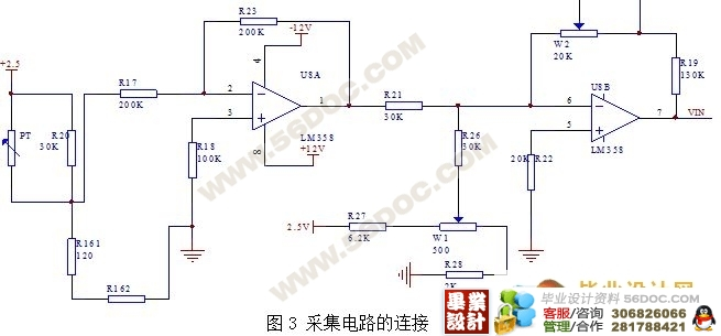 电热水暖恒温自动控制系统设计(含程序) 基于matlab的tft-lcd解码电路