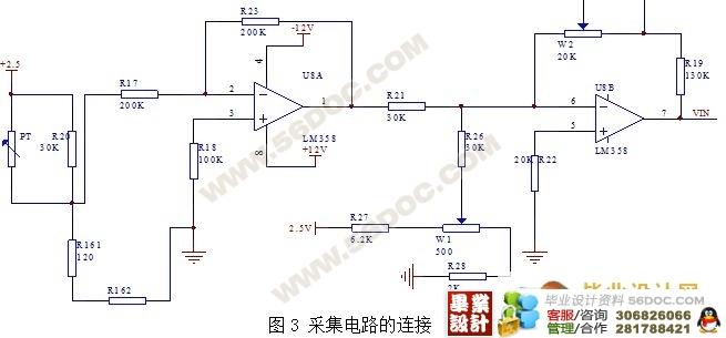80C51进行数据处理,再进一步变成与实际温度相符合的数字信号,并通过RS-232串口与计算机进行数据交换,将其所得数据在计算机进行存储并显示。(毕业设计网 ) 关键词:单片机 数字温度计 通讯 引言 随着半导体技术的不断发展,热敏电阻作为一种新型感温元件应用越来越广泛。他具有体积小、灵敏度高、重量轻、热惯性小、寿命长以及价格便宜等优点。单片机在测控系统中的作用是对信息进行处理、运算和发出控制命令等,但所要处理的信息是从外界拾取的,拾取的信号可以分为开关量和模拟量两种。开关量只需放大、整形和电平转换等处理