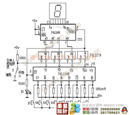 数字抢答器的设计(数字电子技术)