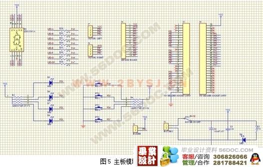 基于eda技术的多功能频率计设计方案_单片机_文库163