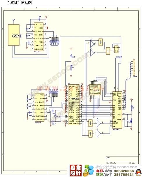 基于51单片机的led点阵系统的设 基于ds1302单片机万年日历的设计