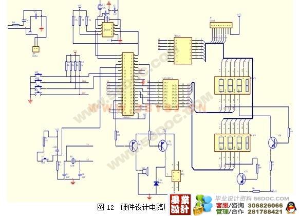 单片机精确计时的电源开关程序的设计(汇编语言)