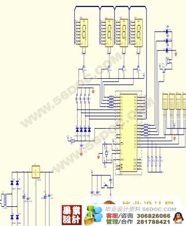 mcs-51单片机智能温度控制 基于51单片机的led点阵系统的设计(附答辩