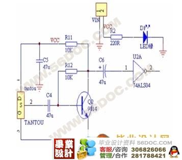 热释电红外传感器,家庭智能报警器,单片机控制电路,led控制电路及相关