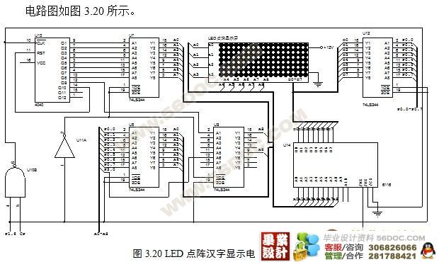 单片机控制安全密码锁的设计(附程序,pcb,原理图) 由单片机构成的锁相